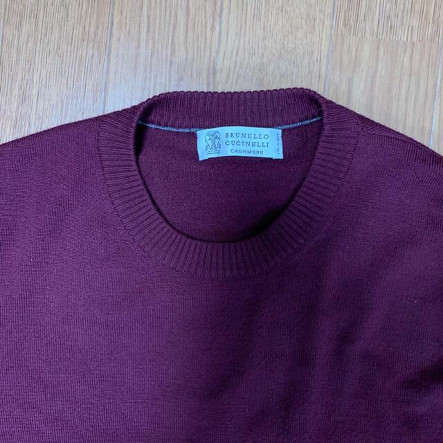 BRUNELLO CUCINELLI(ブルネロクチネリ)の■BRUNELLO CUCIELLI ブルネロ クチネリ/カシミヤ混セーター■  メンズのトップス(ニット/セーター)の商品写真