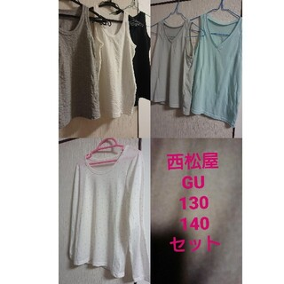 GU - キッズ インナーセット
