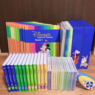 Disney - 字幕 プレイオールソング 新子役 DWE 英語システム ステップバイステップ