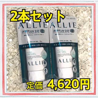 ALLIE - アリィー  エクストラUV ジェル 90g 2本セット  アリー【匿名配送】