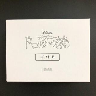 ディズニー(Disney)のディズニー ドールハウス ギフトB(ミニチュア)