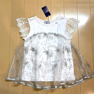 アナスイミニ(ANNA SUI mini)のANNA SUImini 140【新品】♡スターチュール♡(Tシャツ/カットソー)