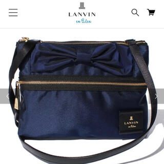 LANVIN en Bleu - 【新品】ランバンオンブルー ショルダーバッグ  バレンヌ★ リボン リュック