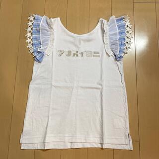 アナスイミニ(ANNA SUI mini)のANNA SUImini 140【極美品】♡フリル♡(Tシャツ/カットソー)