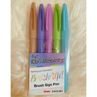 ぺんてる - ぺんてる 筆touchサインペン 海外限定カラー