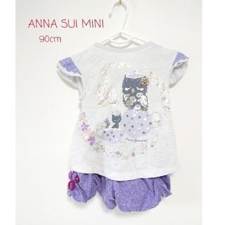 アナスイミニ(ANNA SUI mini)の90cm【ANNA SUI mini】Tシャツ&パンツ(Tシャツ/カットソー)