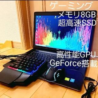 DELL - 超高性能‼️ Office2019付 DELL GT840M ゲーミングノート