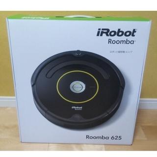 iRobot - 新品未開封 Roomba625 【初めてのルンバに最適】