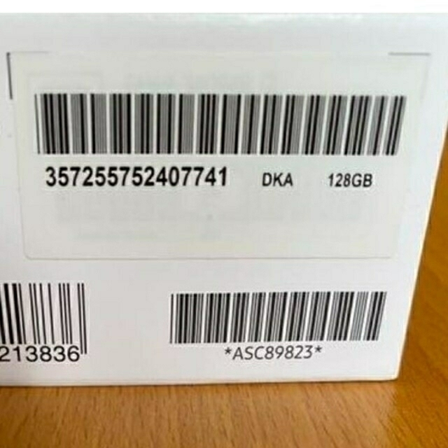 NTTdocomo(エヌティティドコモ)のGalaxy A51 5G/新品未使用/SIMフリー/オマケセット付き未開封 スマホ/家電/カメラのスマートフォン/携帯電話(スマートフォン本体)の商品写真