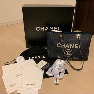 CHANEL - シャネル ドーヴィル デニムチェーンバッグ
