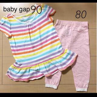babyGAP - baby gap  トップス パンツ