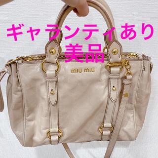 miumiu - ミュウミュウ バッグ