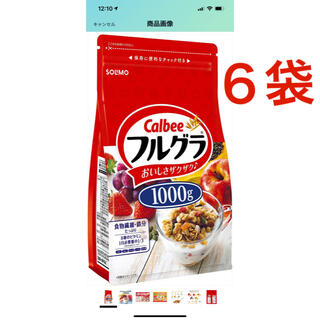 カルビー - カルビ フルグラ 1000g 6袋