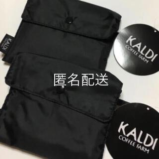 カルディ(KALDI)の新品未開封・未使用 カルディ エコバッグ ブラックセット(エコバッグ)