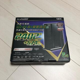 エヌイーシー(NEC)のよっしー様専用 新品未使用 NEC WiFi6 ホームルーター(その他)
