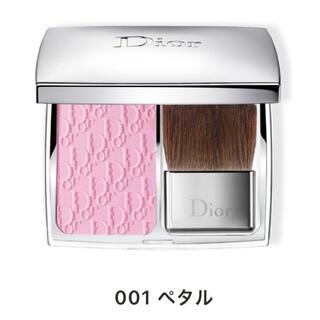 Dior - ディオール スキン ロージー グロウ 001