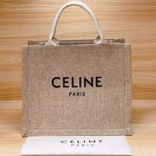 celine - celine⚡買い物袋バッグ⚡