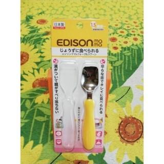 NEWタイプ エジソンスプーン単品 お好きなカラーを追加して注文をお受けします!