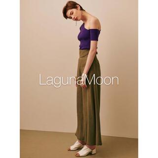 ラグナムーン(LagunaMoon)の✱新品タグ付き✱ ラグナムーン ツイルフレアーパンツ(カジュアルパンツ)