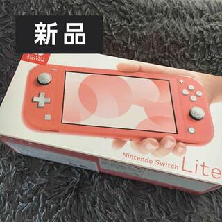 ニンテンドースイッチ(Nintendo Switch)の【新品・未使用】Nintendo Switch Liteコーラル(家庭用ゲーム機本体)