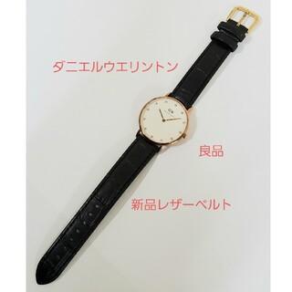 ダニエルウェリントン(Daniel Wellington)のダニエルウエリントン 良品 新品レザーベルト 腕時計 DW ラインストーン 正規(腕時計)