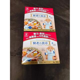 大塚製薬 - 【2箱セット】大塚製薬 賢者の食卓 ダブルサポート 6g×30包×2箱