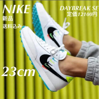NIKE - 定価12100円★NIKE★ディブレイク★23cm