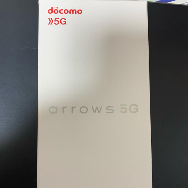 ANDROID(アンドロイド)のarrows 5G F-51A新品 スマホ/家電/カメラのスマートフォン/携帯電話(スマートフォン本体)の商品写真
