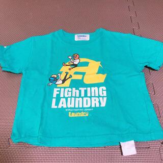 ランドリー(LAUNDRY)のLAUNDRY★Tシャツ(Tシャツ)