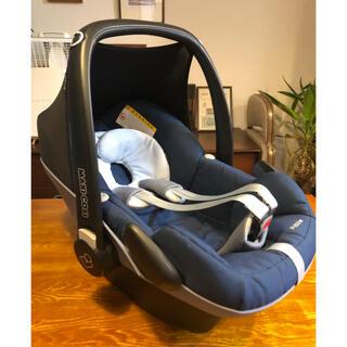 マキシコシ(Maxi-Cosi)の美品 マキシコシ ペブル チャイルドシート 新生児 乳児 シートベルト(自動車用チャイルドシート本体)