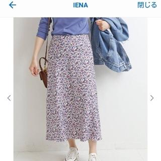 IENA - IENAデシンプリントスリットスカートパープルB 40
