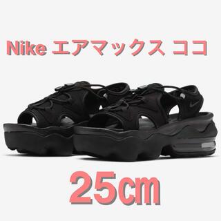 NIKE - ナイキ エアマックス ココ 新品 黒 25㎝