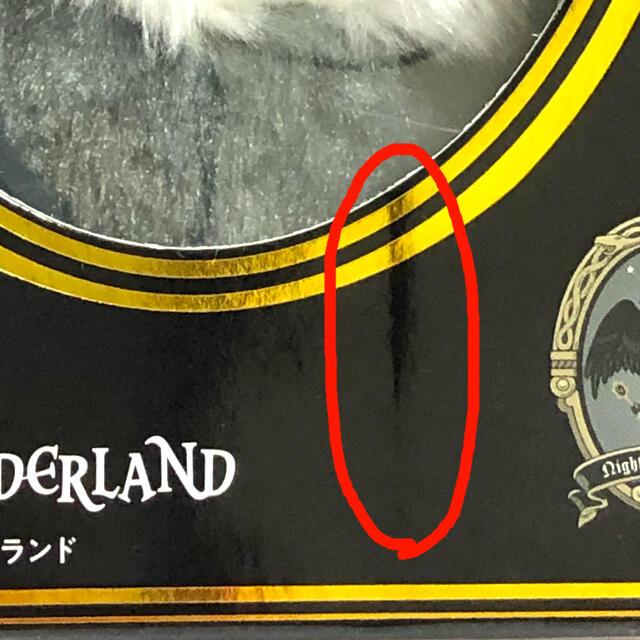 Disney(ディズニー)のツイステッドワンダーランド 肩乗り グリム ぬいぐるみ エンタメ/ホビーのおもちゃ/ぬいぐるみ(キャラクターグッズ)の商品写真