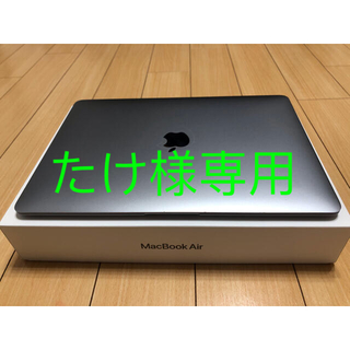 Mac (Apple) - Macbook air 2019 i5Ram8GbSsd128Gb Office