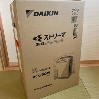 DAIKIN - 新品未開封 ダイキン 空気清浄機 ACK70X-W