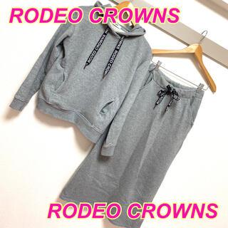 RODEO CROWNS - 【のんママ様*5/1】RODEO★セットアップ★パーカー★スカート★RCWB