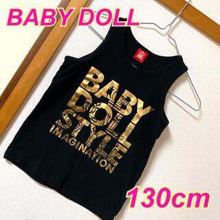 BABYDOLL - 【新品】BABY DOLL★130★ロゴタンクトップ★ブラック★ゴールド★ロゴT