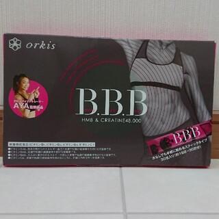 ORBIS - AYA監修 トリプルビーB.B.Bサプリメント2.5g
