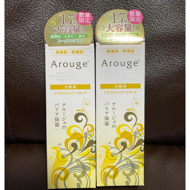 Arouge(アルージェ)の新品 未使用 アルージェトラブルリペアリキッド60ml 2本セット コスメ/美容のスキンケア/基礎化粧品(美容液)の商品写真