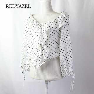 REDYAZEL - レディアゼル★ドット柄 オフショルダーブラウス 白×黒 S ふんわり 春夏