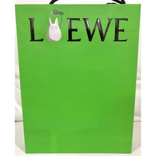 LOEWE - LOEWE ロエベ トトロ ショッパー となりのトトロ コラボ ショップ袋