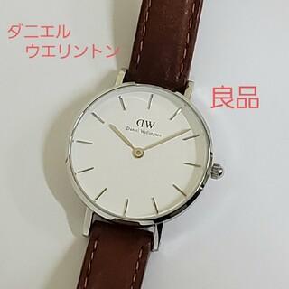 ダニエルウェリントン(Daniel Wellington)のダニエルウエリントン 良品 レザーベルト 腕時計 DW  正規品(腕時計)