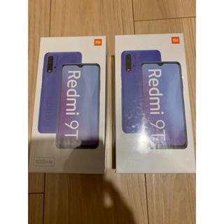 ANDROID - Xiaomi Redmi 9T  グレー グリーン 各一台 新品未開封