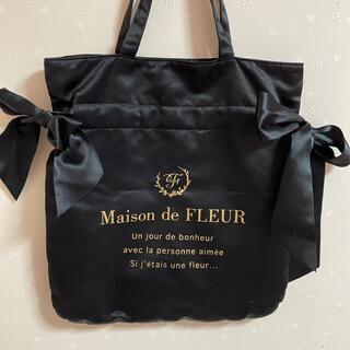 Maison de FLEUR - Maison de FLEUR トートバッグ ダブルリボントート