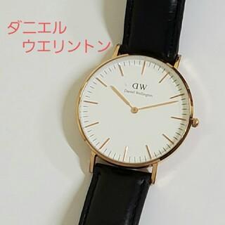 ダニエルウェリントン(Daniel Wellington)のダニエルウエリントン ローズゴールド レザーベルト 腕時計 DW  正規品(腕時計(アナログ))