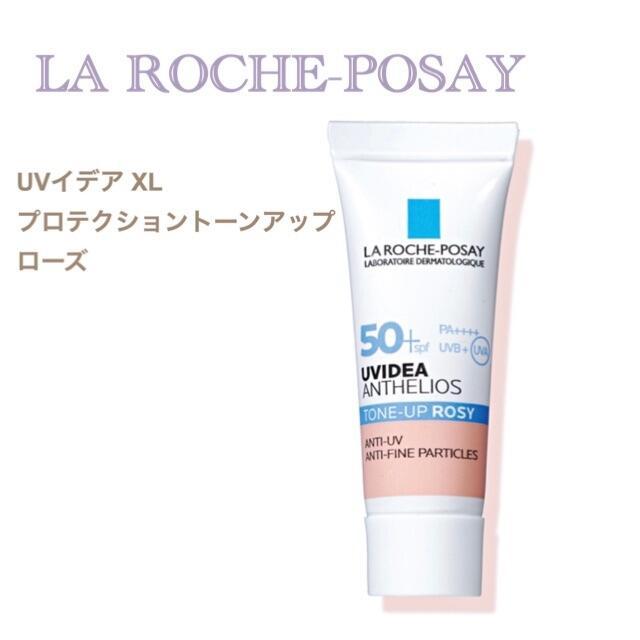 LA ROCHE-POSAY(ラロッシュポゼ)の新品 ラロッシュポゼ UVイデアXL プロテクショントーンアップ ローズ 3ml コスメ/美容のベースメイク/化粧品(化粧下地)の商品写真
