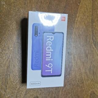 ANDROID - 新品未開封 Xiaomi Redmi 9T 64GB simフリーカーボングレー