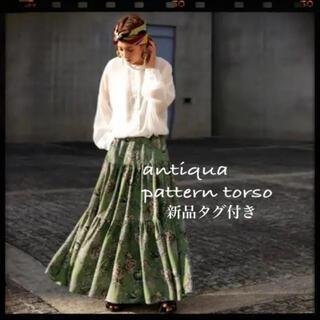 antiqua - antiqua/pattern torsoペイズリー柄ティアードスカートカーキ