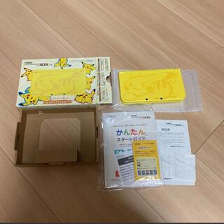 ニンテンドウ(任天堂)のNewニンテンドー3DS LL ピカチュウ【イエロー】(携帯用ゲーム機本体)