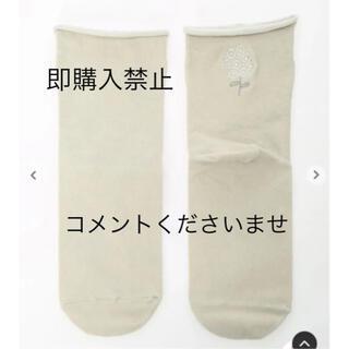 サマンサモスモス(SM2)のサマンサモスモス ワンポイント花刺繍ソックス(ソックス)